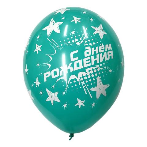 Воздушный шар с ДР (Звездная вечеринка)  Бирюза + Белый
