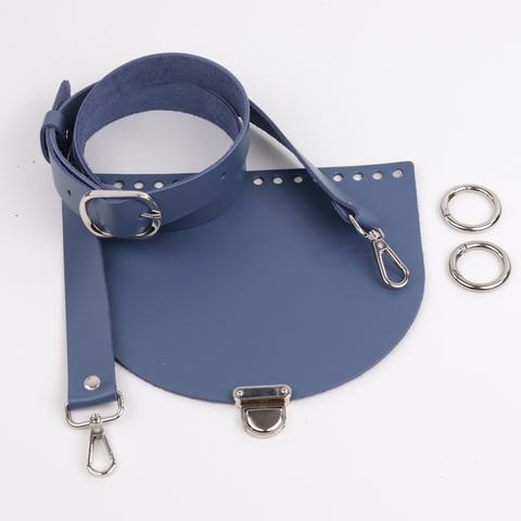 """Комплект для сумки """"Синий"""" N1"""