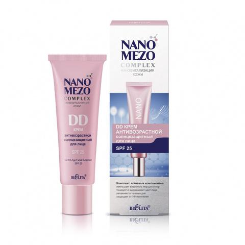 DD Крем антивозрастной солнцезащитный для лица SPF25, 30 мл. NANOMEZOCOMPLEX