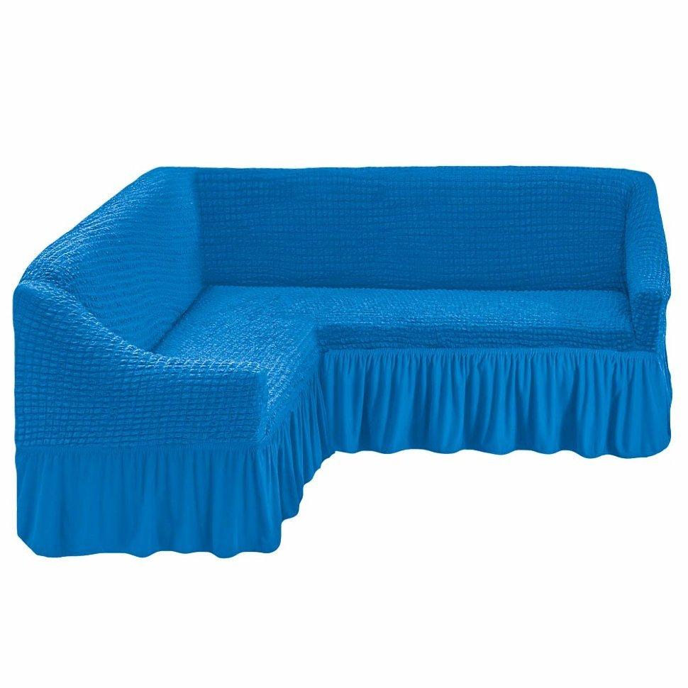 Чехол на угловой диван, лазурный