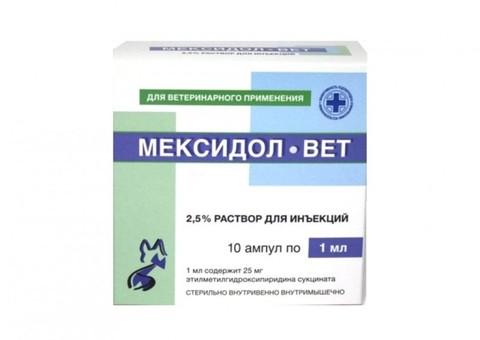 Мексидол-Вет раствор для инъекций 2,5%    1 мл №10