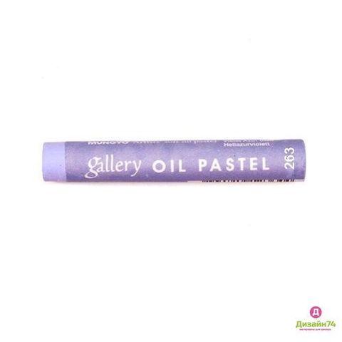 Пастель масляная Mungyo, профессиональная, цвет № 263 Средний-Светлый лазурный фиолетовый