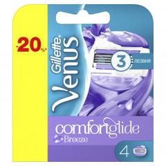 Сменные кассеты для бритья Gillette Venus Breeze, 4 шт.