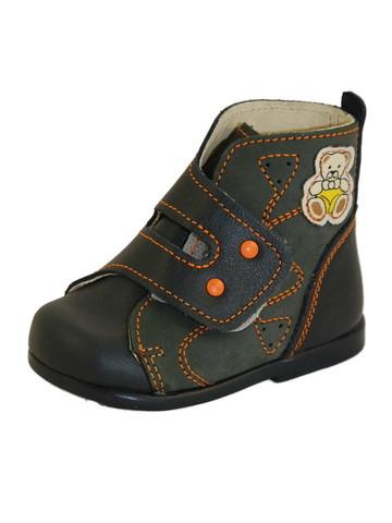 Ботинки Скороход первый шаг