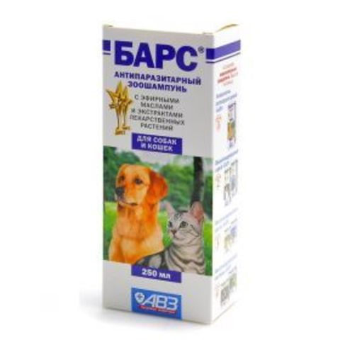 Bars shampoo antiparasitic For dogs and cats (250 ml)