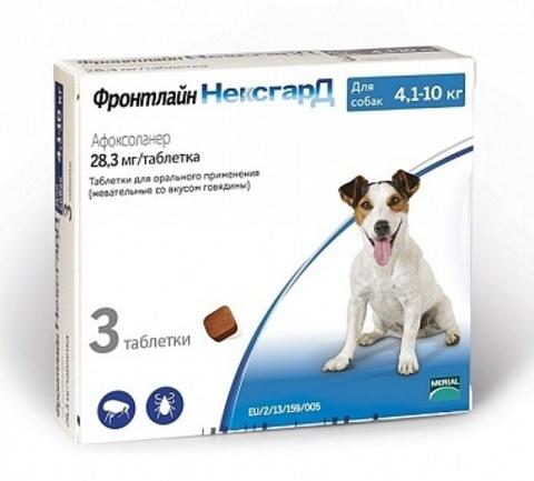 Фронтлайн нексгард для собак 4-10 кг