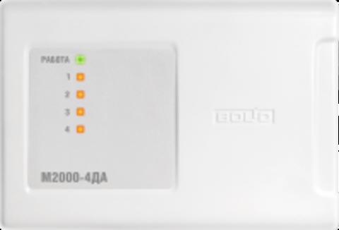 Модуль ввода-вывода М2000-4ДА