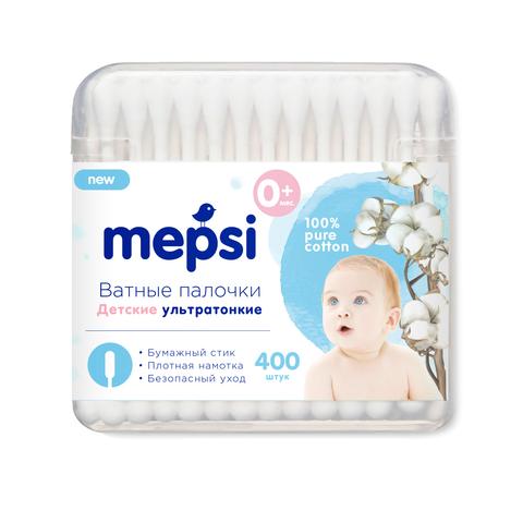 Детские ватные палочки ультратонкие Mepsi, 400 шт.