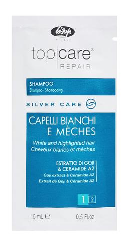Пробник шампунь для седых, мелированных волос  (15 мл)
