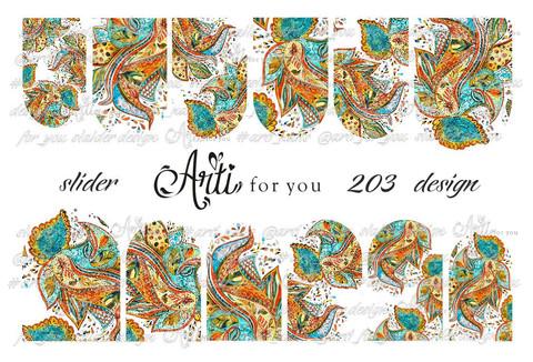 Слайдер наклейки Arti for you №203 купить за 100руб