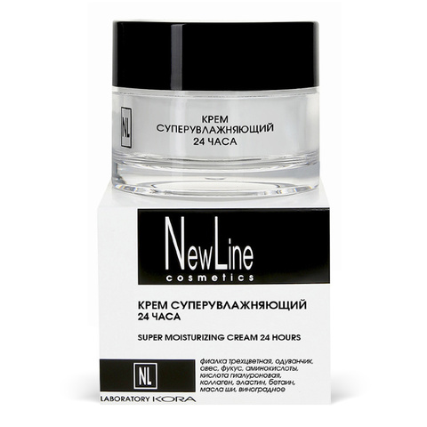 * Крем суперувлажняющий 24 часа (NewLine/50ml/23011)