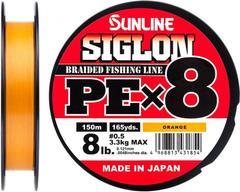 Плетёный шнур Sunline SIGLON PEx8 Orange 150m #3.0/50lb