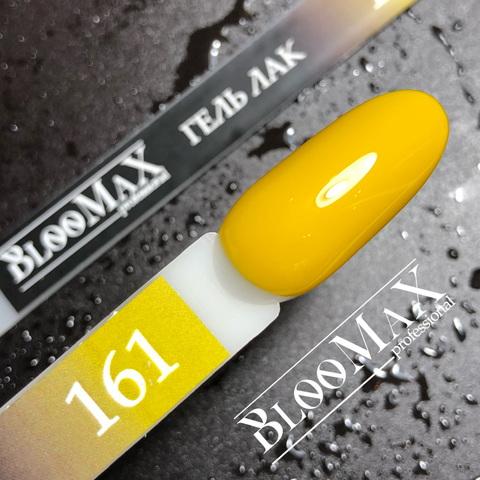 Гель лак с ароматом клубники №161, 12 мл