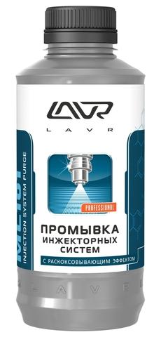 Ln2001 Промывка инжекторных систем с раскоксовывающим эффектом