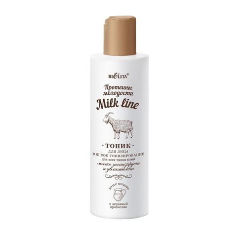 Тоник для лица Мягкое тонизирование для всех типов кожи , 200 мл ( Milk Line / Протеины молодости )