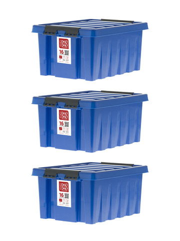 Ящик для хранения RoxBox с крышкой синий 16 литров, набор из 3 штук