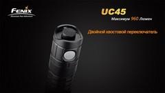 Купить карманный фонарь Fenix UC45 Cree XM-L2 (U2) LED от производителя, недорого с доставкой.