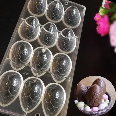 Поликарбонатная форма для шоколада  Яйцо С УЗОРОМ 12в1. Размер  57х37мм.
