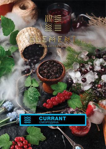 ELEMENT CURRANT (СМОРОДИНА) ВОДА 200г