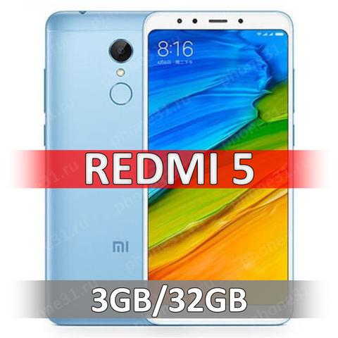 Xiaomi Redmi 5 (3-32Gb) Blue