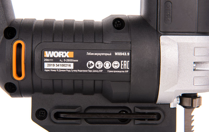 Лобзик аккумуляторный WORX W543.9, 20В, без АКБ и ЗУ, коробка