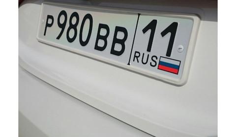 Рамка номерного знака силиконовая белая (1 шт)