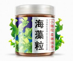 Маска для лица из семян водорослей, 200гр