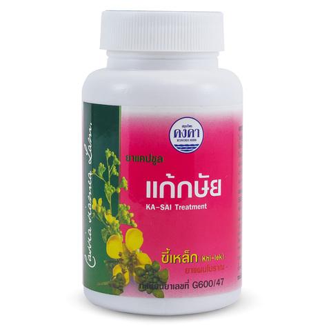 Капсулы для улучшения сна и лечения нервных заболеваний.
