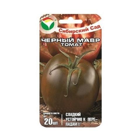 Черный Мавр 20шт томат (Сиб Сад)