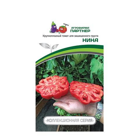 Нина 10шт 2-ной пак томат (Партнер)