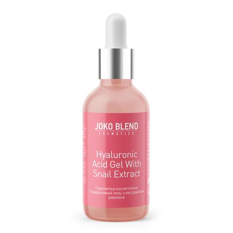 Сироватка для обличчя Hyaluronic Acid Gel With Snail Extract + Зволожуючий тонік для обличчя + Пінка для вмивання 150 мл В ПОДАРУНОК! (2)