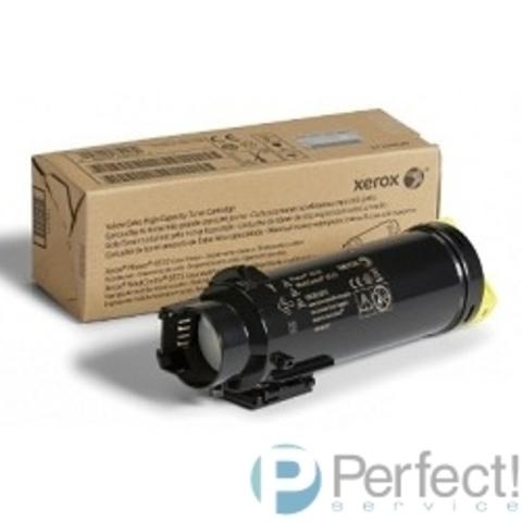 XEROX 106R03695 Тонер-картридж экстра-повышенной емкости для Phaser 6510/6515 жёлтый, 4300 стр.