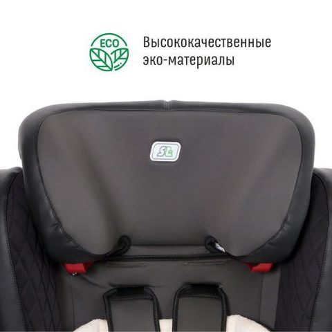 Автокресло Magnate Isofix Smart Travel