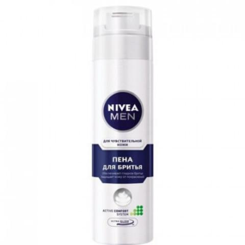Пена для бритья NIVEA Для чувствительной кожи 200 г