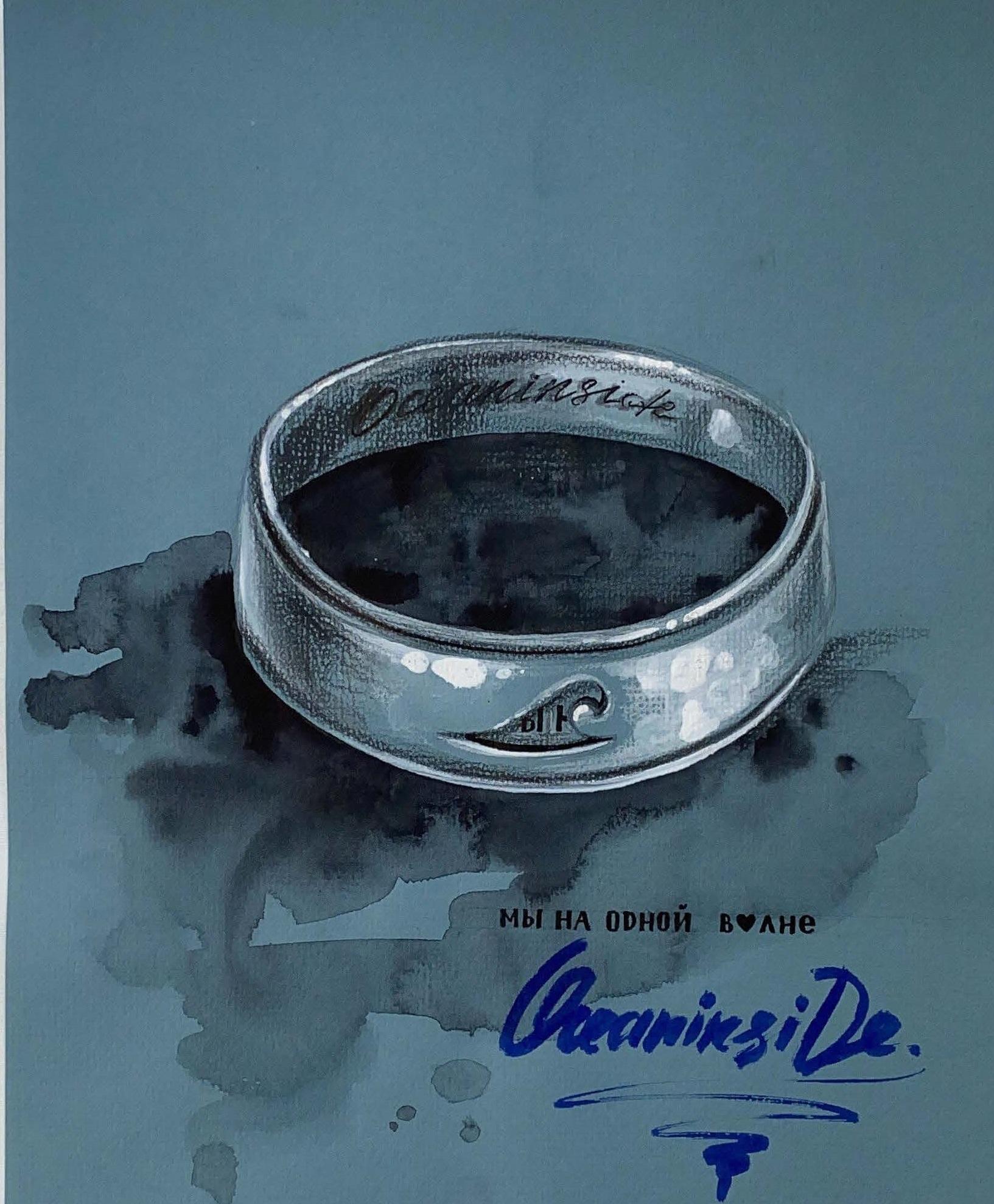 Кольцо «Мы на одной волне»