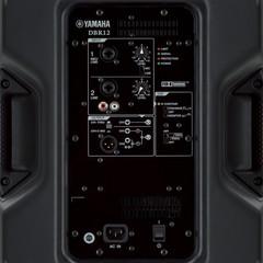 Акустические системы активные Yamaha DBR12