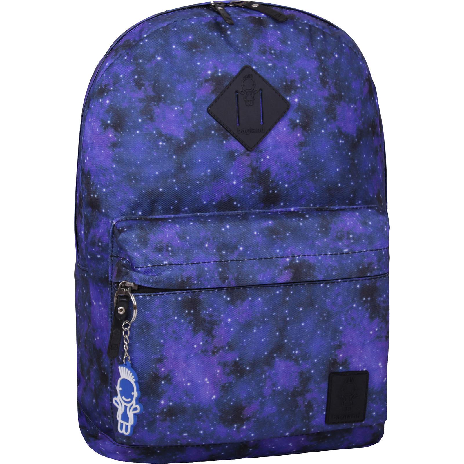 Городские рюкзаки Рюкзак Bagland Молодежный (дизайн) 17 л. сублимация (космос) (00533664) IMG_3742.JPG