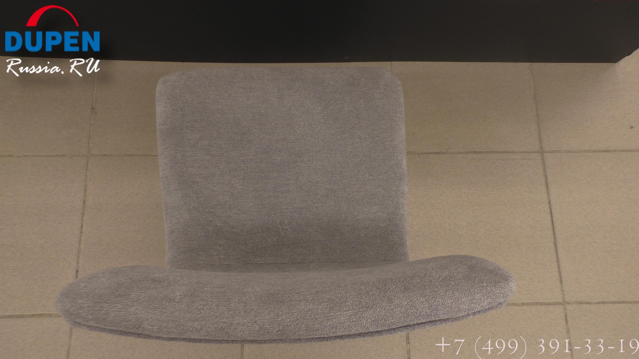 Стул ABBIE WALNUT/GRAY (орех/серый)