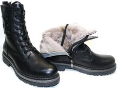 Женские ботинки зимние на шнурках Vivo Antistres Lena 603