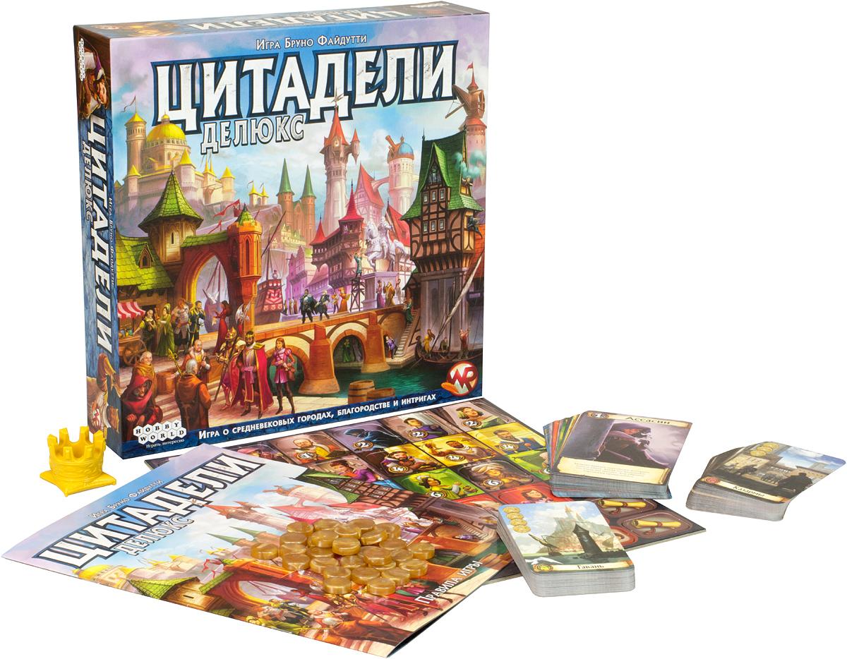 Настольная игра Цитадели Делюкс - комплектация