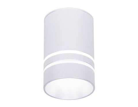 Накладной светодиодный точечный светильник Ambrella TN236 SL/S серебро/песок