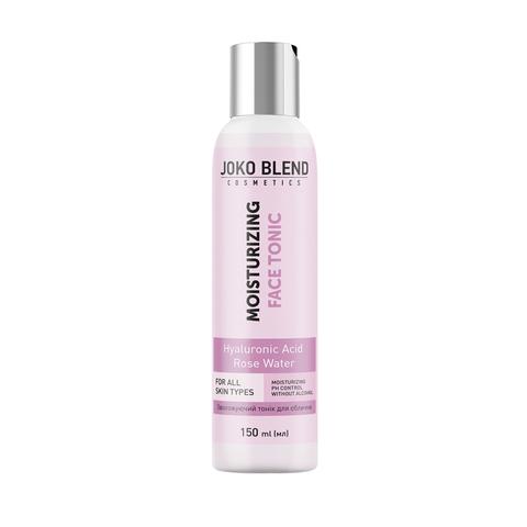 Сироватка для обличчя Hyaluronic Acid Gel With Snail Extract + Зволожуючий тонік для обличчя + Пінка для вмивання 150 мл В ПОДАРУНОК! (4)