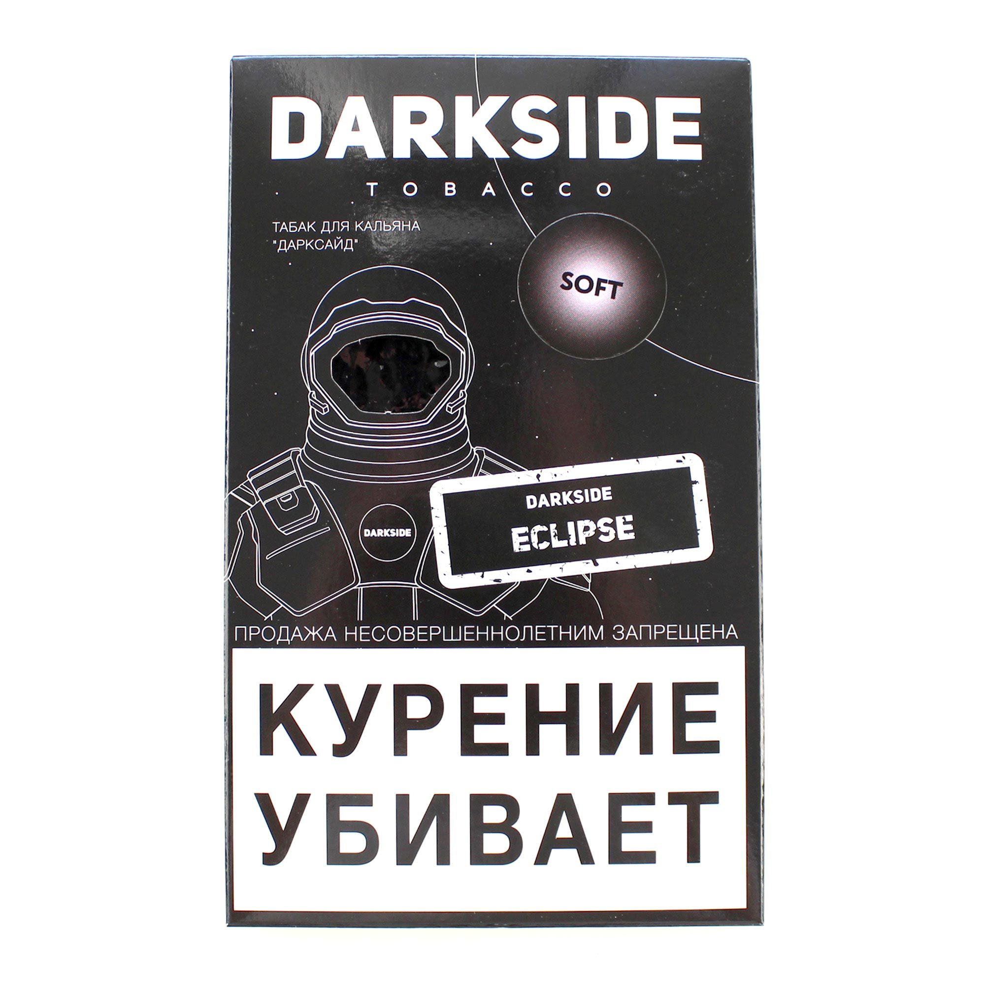 Табак для кальяна Dark Side Soft 100 гр. Eclipse