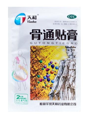 Пластырь Tianhe Gutong Tie Gao (для лечения суставов), 2 шт. (7*10 см)