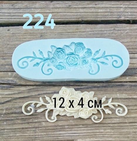Молд Розы с завитками,Арт.PO-0224, силикон