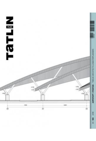 Tatlin Plan #30 Аэропорт