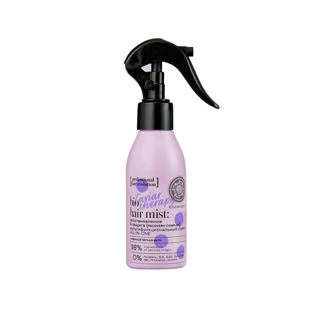 Спрей-кондиционер для поврежденных тусклых волос Caviar Therapy восстановление  и защита Hair Evolution