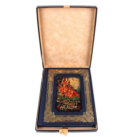 Омар Хайам подарочное издание