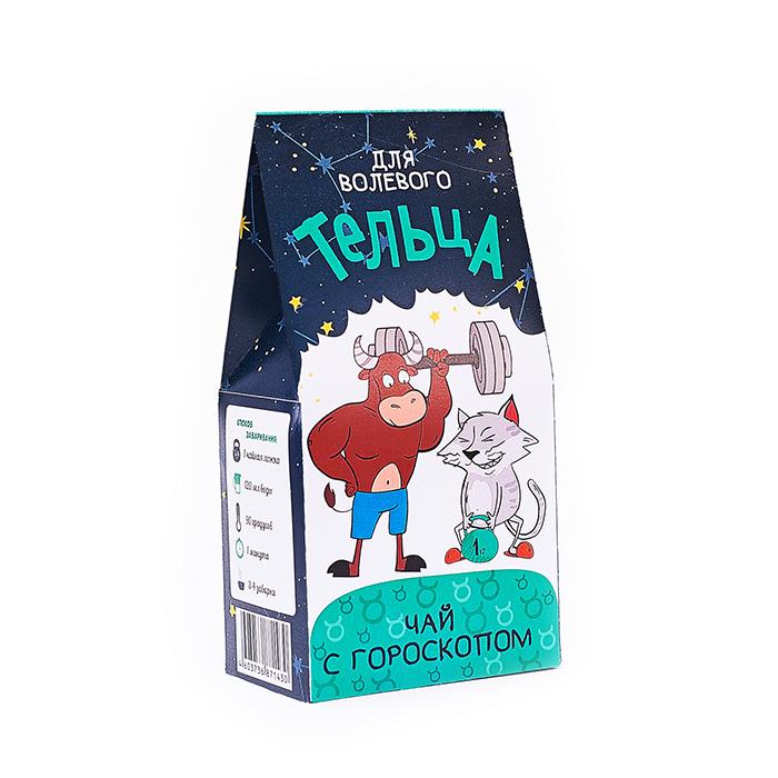 Купить подарочный чай с гороскопом на 2019 год для Тельцов