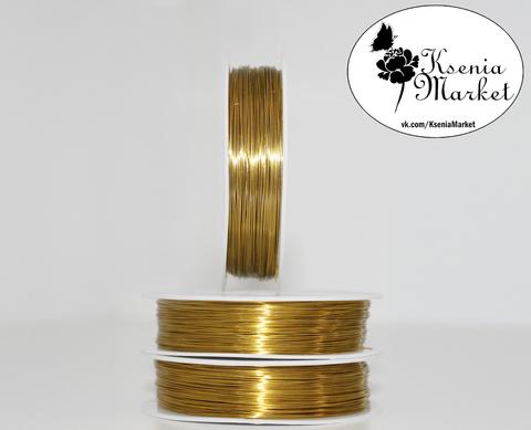 Проволока  0,5мм 20метров золото